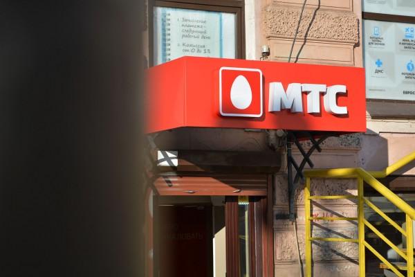 Абонент МТС подал иск к компании на 30 млрд рублей за списанные бесплатные минуты — Ремонт дома