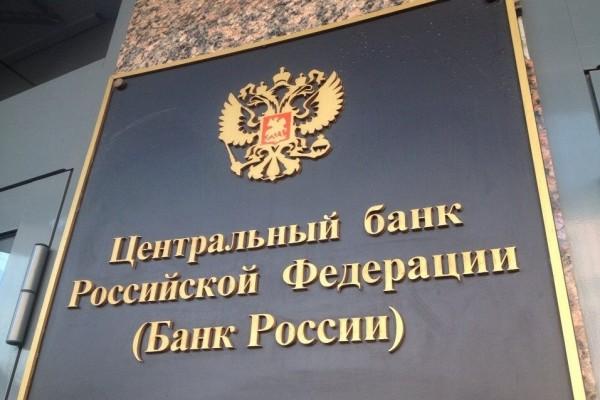 Центробанк предложил наложить налог на майнинг криптовалюты — Агентство Бизнес Новостей — Ремонт дома
