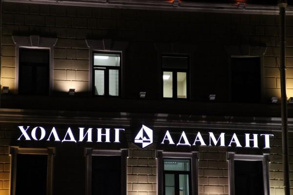ФСБ провела обыски в связанных с «Адамантом» компаниях — СМИ — Ремонт дома