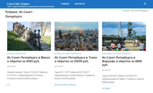 Как заказать поддержку сайта за 500 рублей — Агентство Бизнес Новостей — Ремонт дома