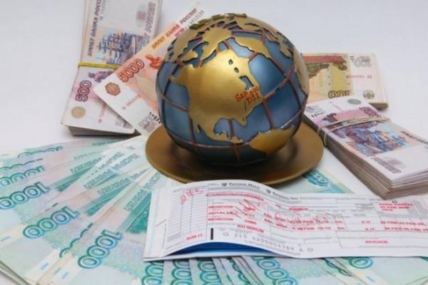 Комитет Башкирии решил заказать туристический бренд за 2,8 млн рублей — Ремонт дома