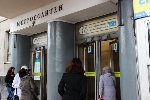 КСП вновь собирается проверить петербургский метрополитен — Ремонт дома