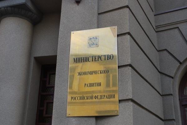 Минэкономразвития решило создать новую ТОР в Ярославской области — Агентство Бизнес Новостей — Ремонт дома