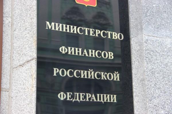 Минфин ожидает участие всех регионов в реструктуризации задолженностей — Агентство Бизнес Новостей — Ремонт дома