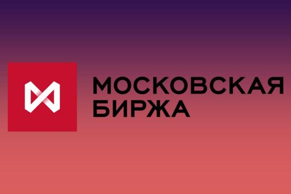 Московская биржа открылась в красной зоне — Ремонт дома