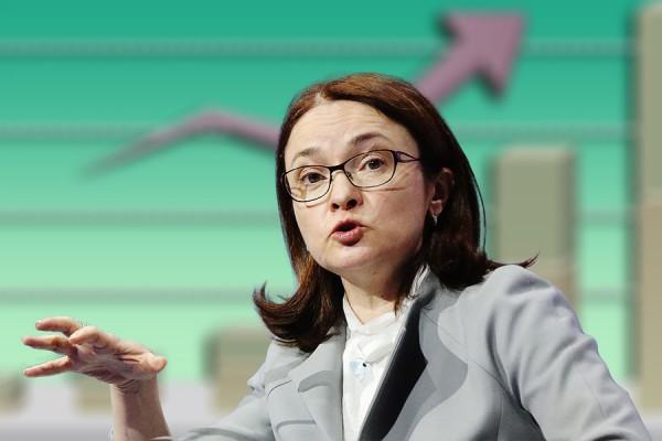Набиуллина рассказала Путину про стабильное состояние банковской системы — Агентство Бизнес Новостей — Ремонт дома