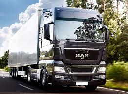 Преимущества лизинга грузовых автомобилей — Ремонт дома