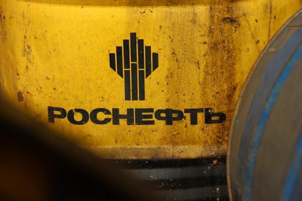 «Роснефть» опровергла отказ от строительства завода в Чечне — Ремонт дома