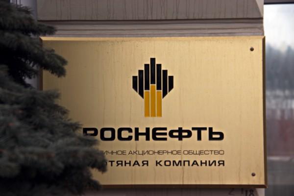 «Роснефть» утвердила выпуски облигации на сумму в 266 млрд рублей — Ремонт дома