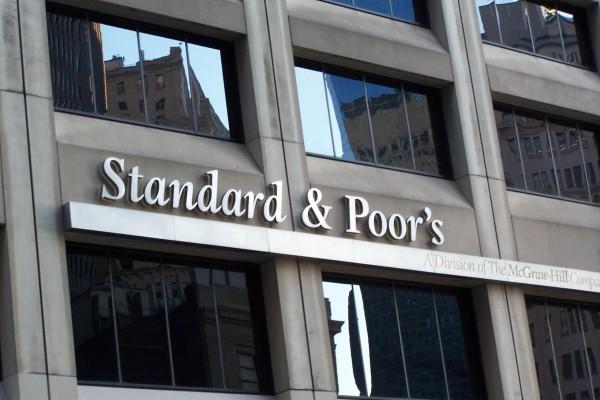 S&P подтвердило рейтинг Украины на уровне «В-» — Агентство Бизнес Новостей — Ремонт дома