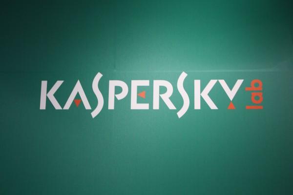 СМИ: Сенат США намерен запретить использовать Kaspersky Lab — Агентство Бизнес Новостей — Ремонт дома