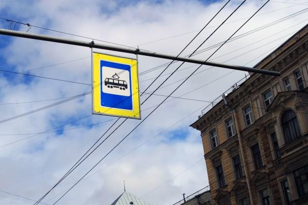 Смольный не выплатил концессионеру вторую часть денег на частный трамвай — Агентство Бизнес Новостей — Ремонт дома