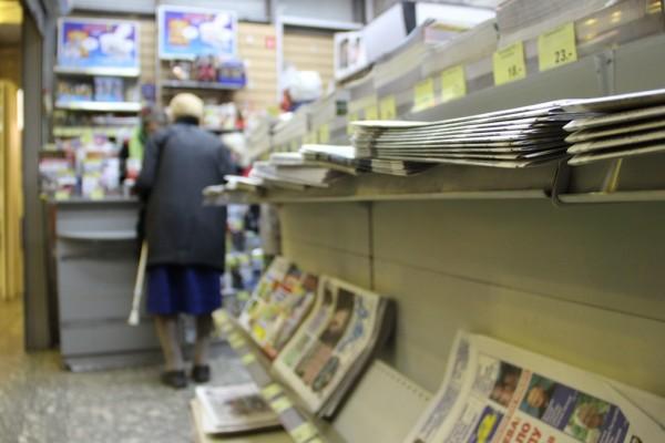 Смольный заявил об отказе от идеи сносить газетные киоски у метро — Агентство Бизнес Новостей — Ремонт дома