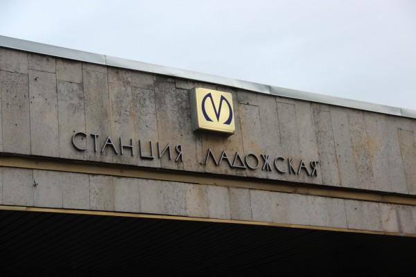 Утром в воскресенье пассажиров не пускали на станцию метро «Ладожская» в Петербурге — Агентство Бизнес Новостей — Ремонт дома