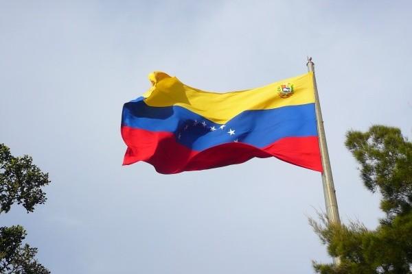 Венесуэла начала оценивать нефть в юанях вместо долларов — Агентство Бизнес Новостей — Ремонт дома