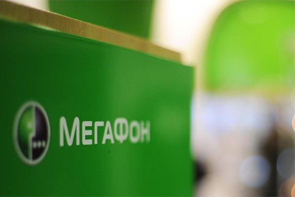 Выручка «Мегафона» во II квартале увеличилась на 13,9% год к году — Агентство Бизнес Новостей — Ремонт дома